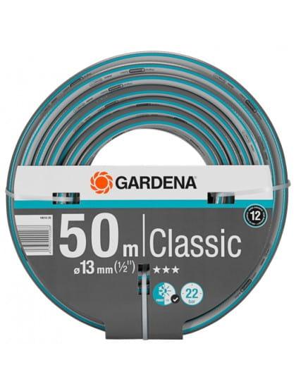 Шланг Gardena Classic 13 мм (1/2) 50 метров