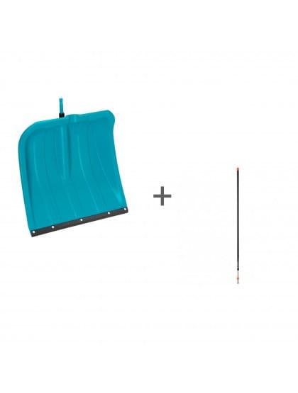Комплект Gardena: лопата 50 см c пластиковой кромкой + рукоятка алюминиевая 150 см