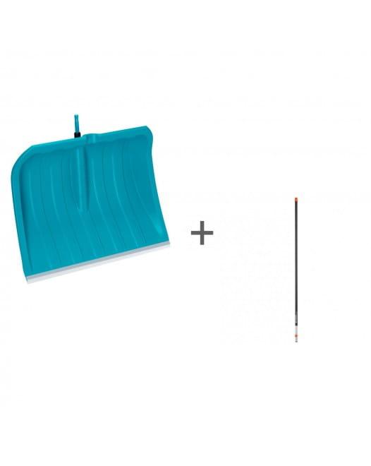 Комплект Gardena: лопата 50 см с кромкой из нержавеющей стали + рукоятка алюминиевая 150 см