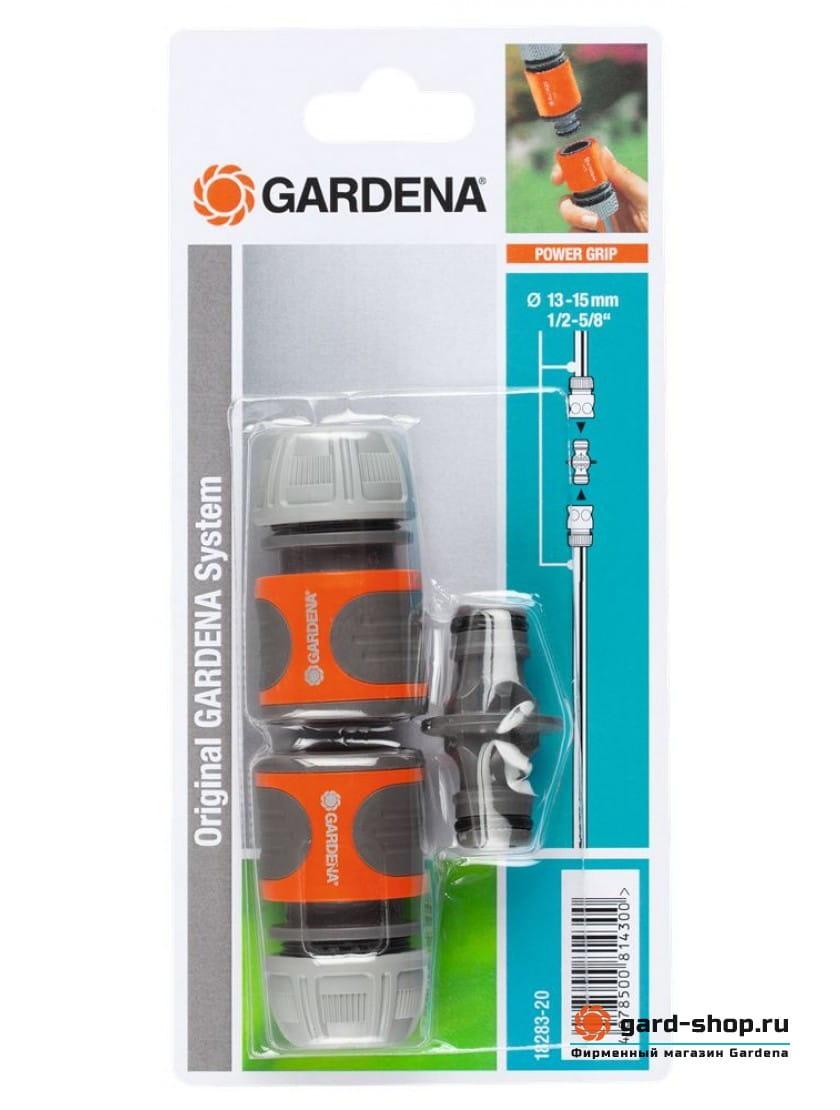 18283 18283-20.000.00 в фирменном магазине Gardena