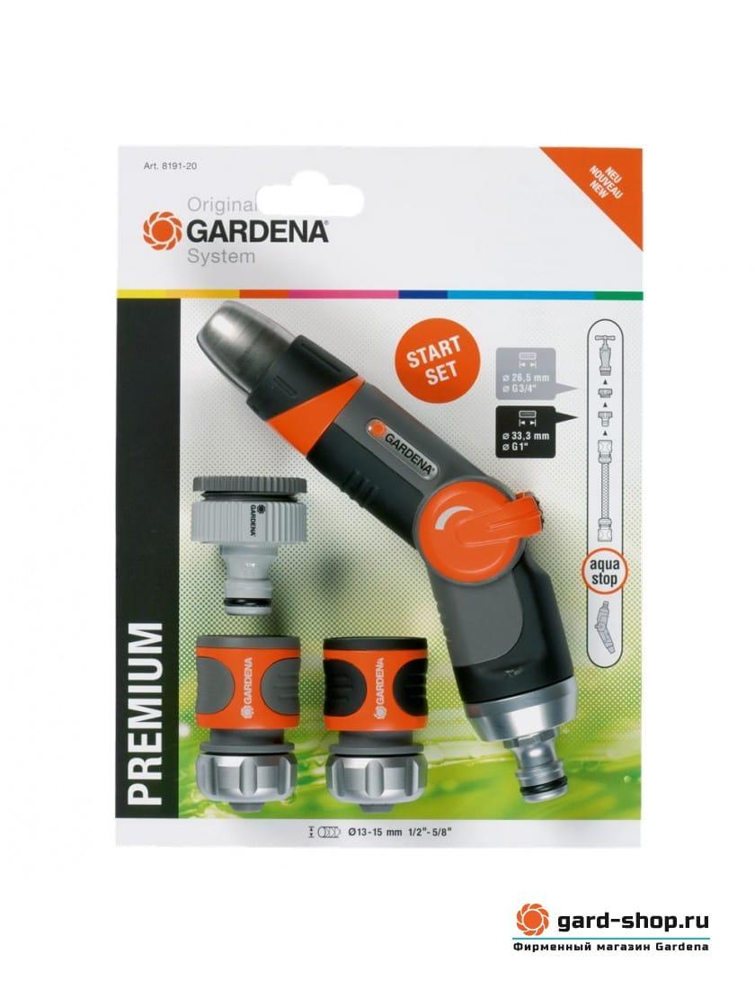 Комплект базовый Gardena Premium 13 мм (1/2)