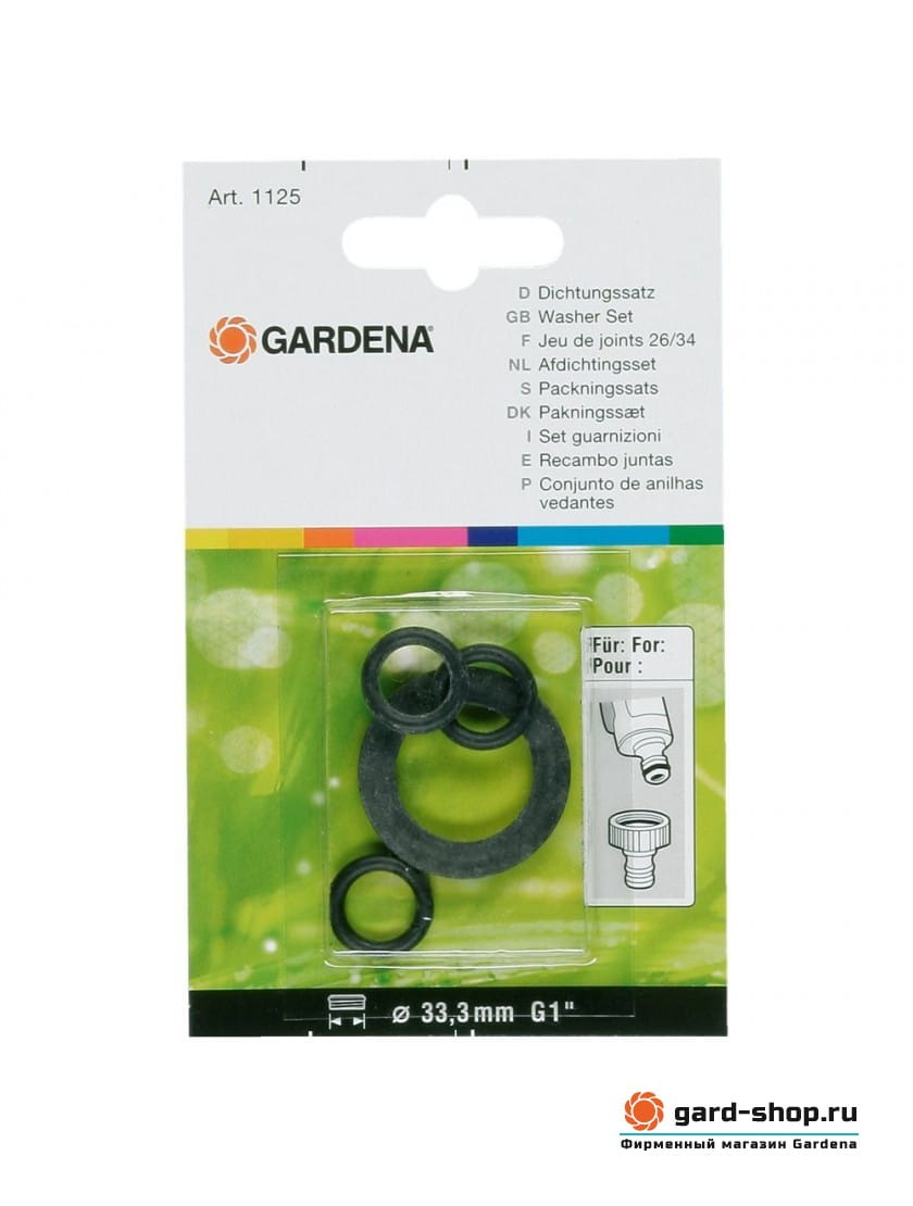 1125 01125-20.000.00 в фирменном магазине Gardena