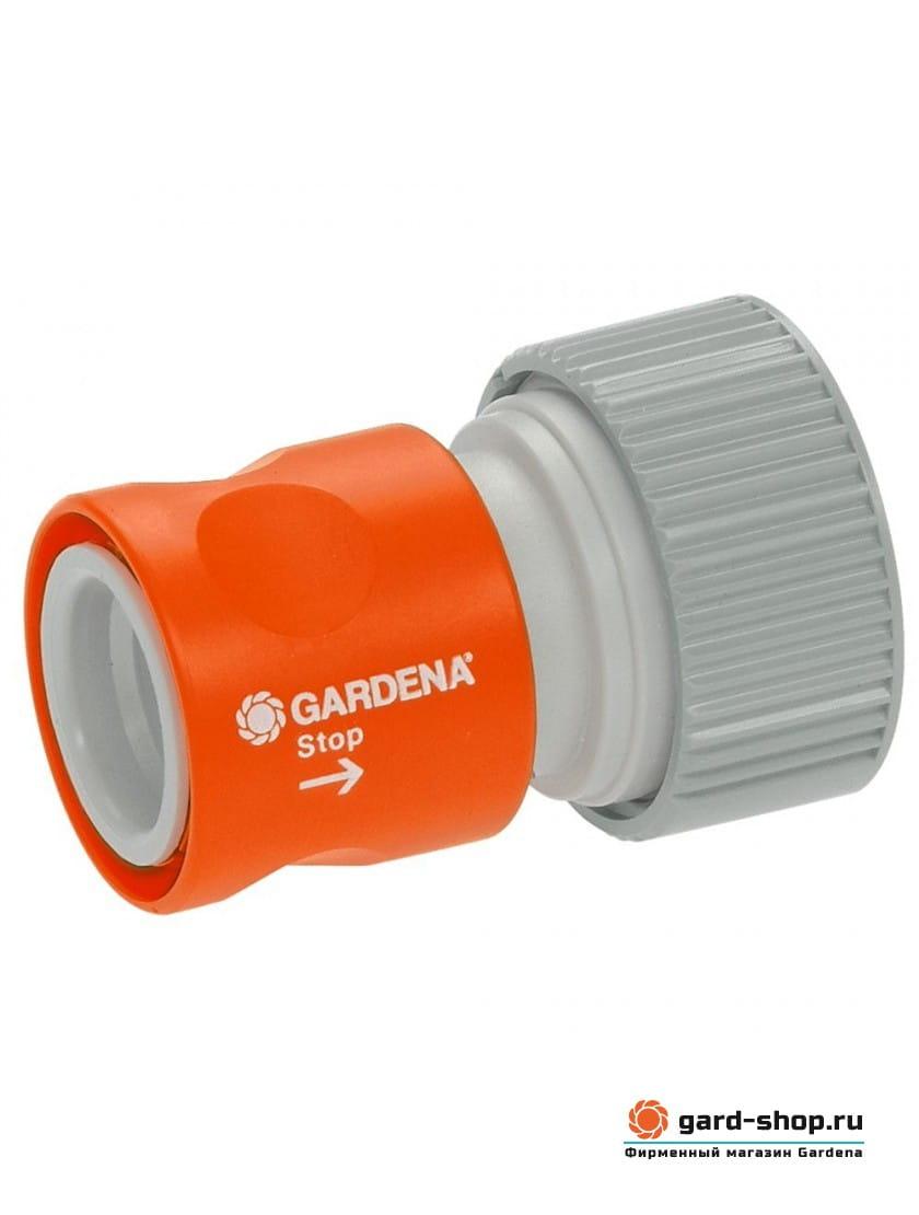 Профи 19 мм ( 3/4) с автостопом 02814-20.000.00 в фирменном магазине Gardena