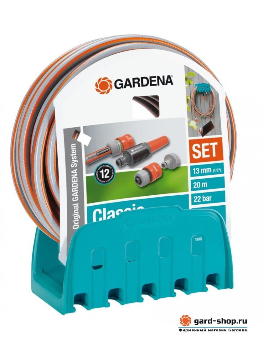Кронштейн Gardena настенный со шлангом Classic