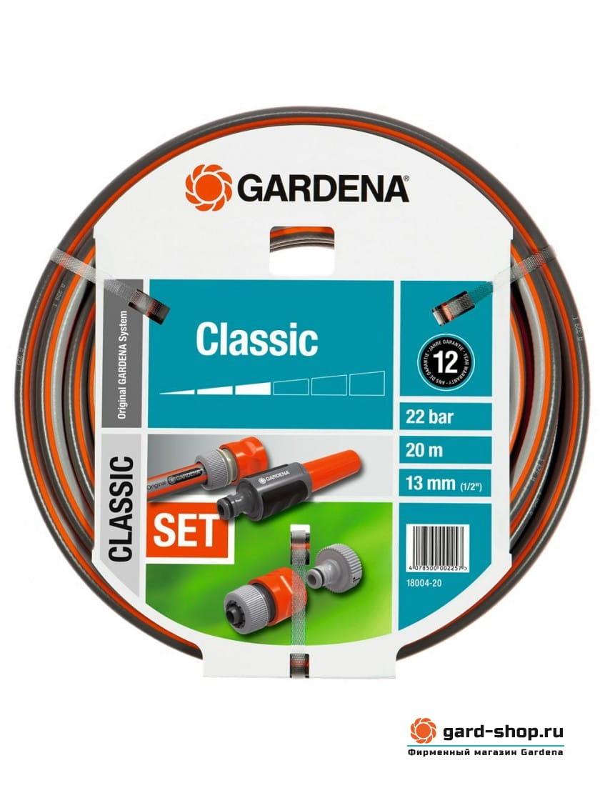 18004 18004-20.000.00 в фирменном магазине Gardena