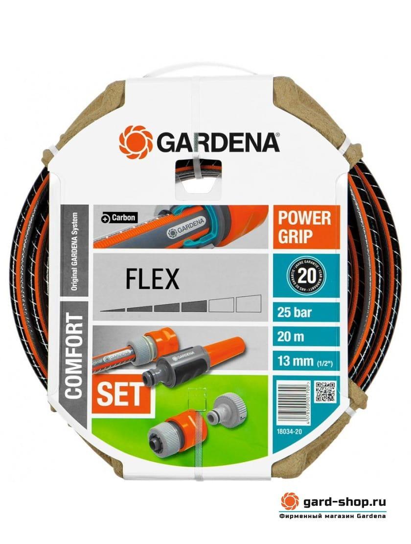 18034 18034-20.000.00 в фирменном магазине Gardena