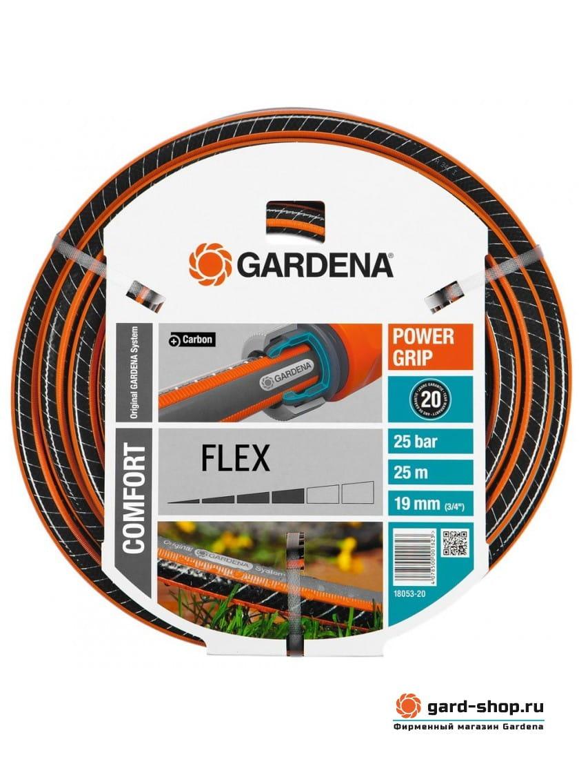 Шланг Gardena Flex 19 мм (3/4) 25 м
