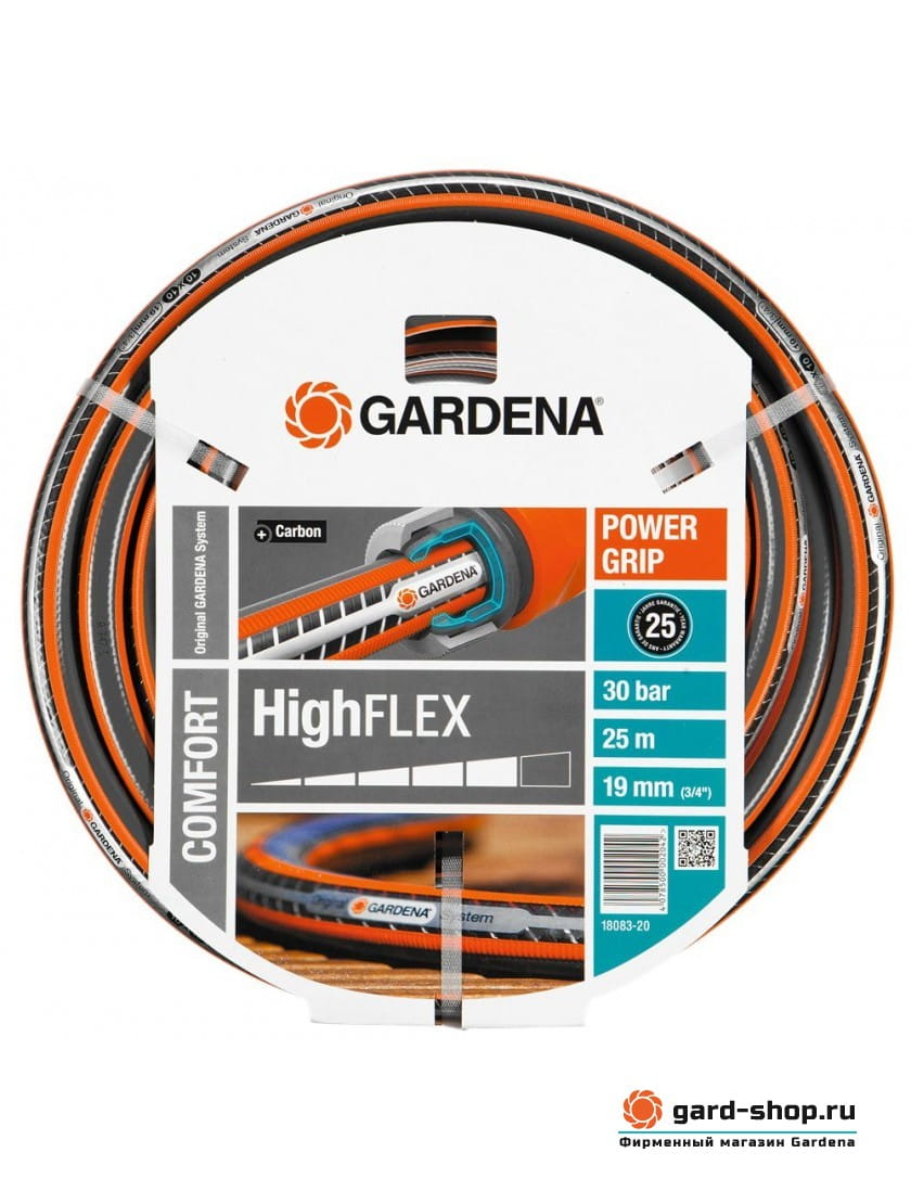 18083 18083-20.000.00 в фирменном магазине Gardena