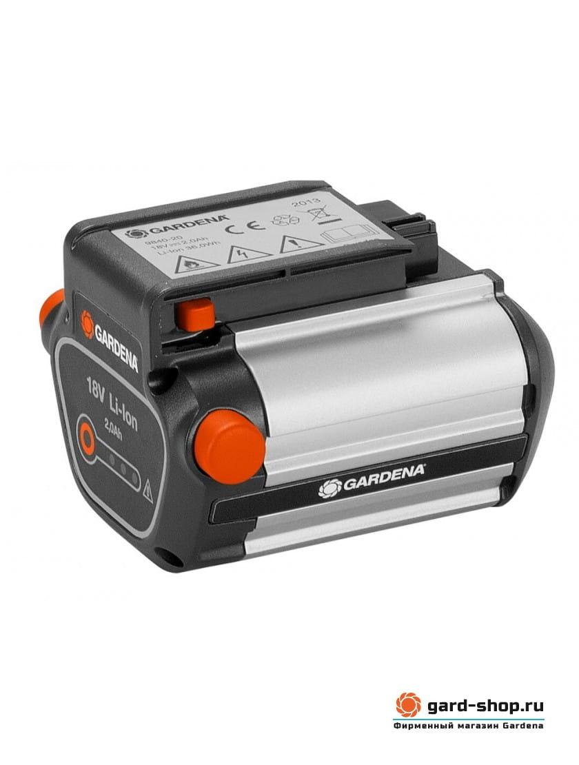 Аккумулятор литий-ионный   GARDENA BLi-18/2,6Ач