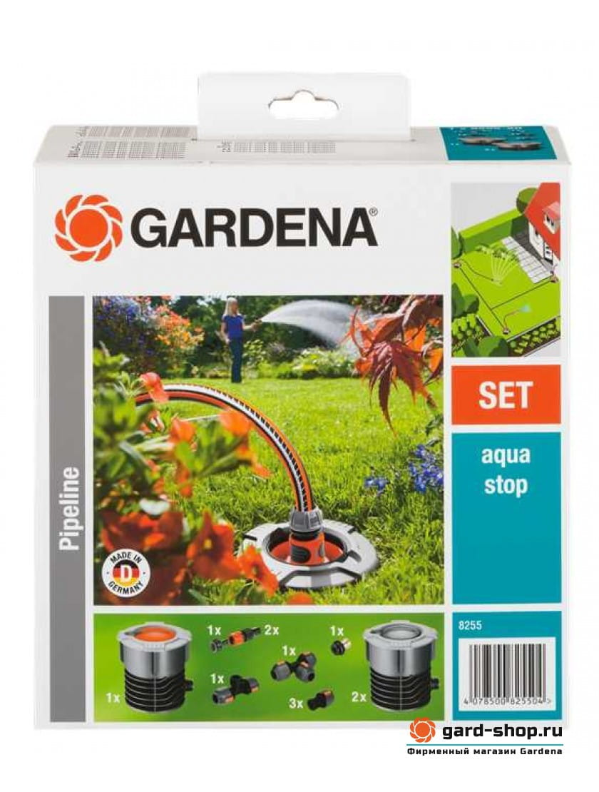 8255 08255-20.000.00 в фирменном магазине Gardena