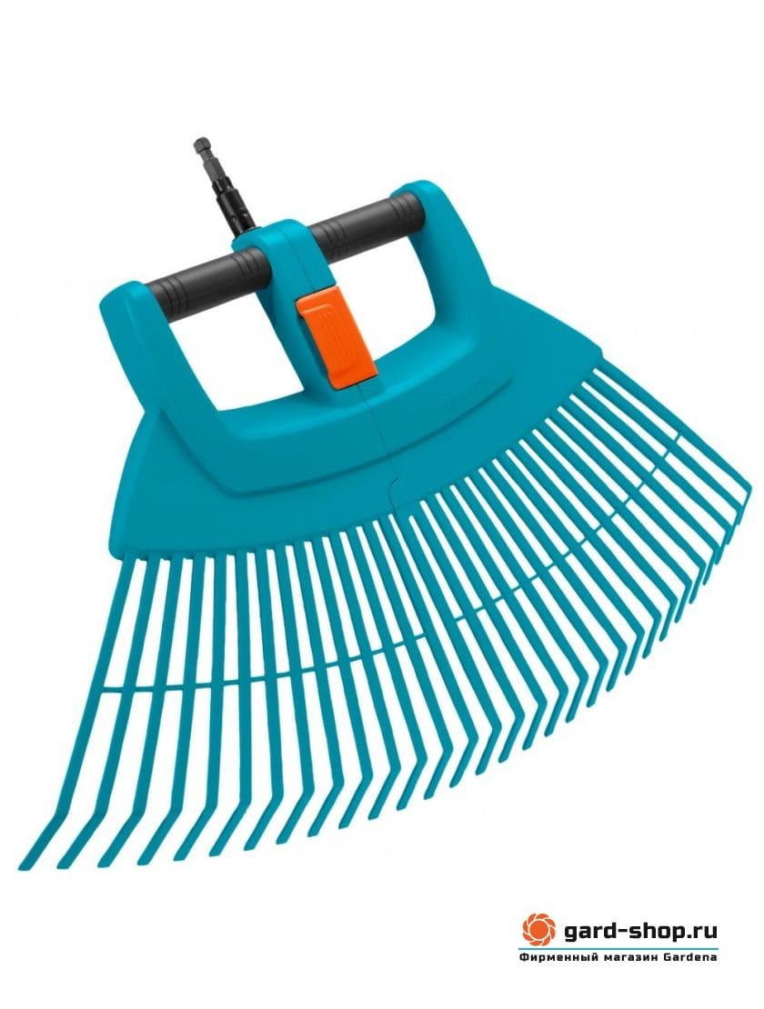Грабли пластиковые веерные XXL складные Gardena (для комбисистемы)