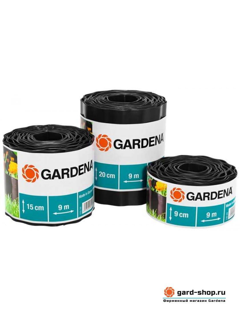 534 00534-20.000.00 в фирменном магазине Gardena