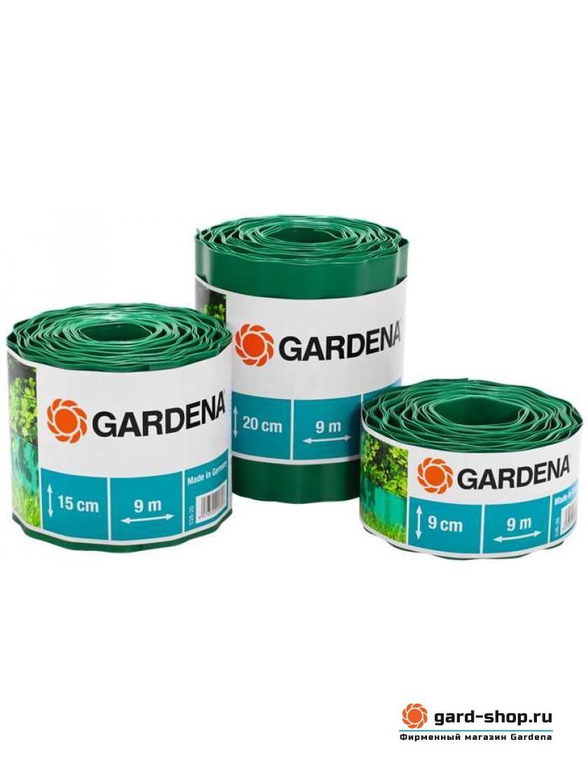 536 00536-20.000.00 в фирменном магазине Gardena