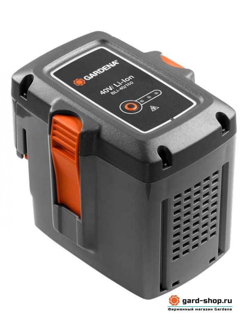 Аккумулятор литий-ионный   GARDENA BLi-40/160