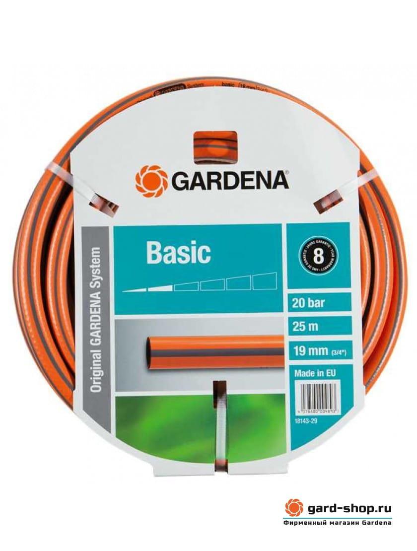 18143-29 18143-29.000.00 в фирменном магазине Gardena
