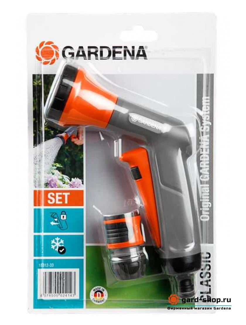 Комплект Gardena: пистолет для полива Classic + коннектор с автостопом