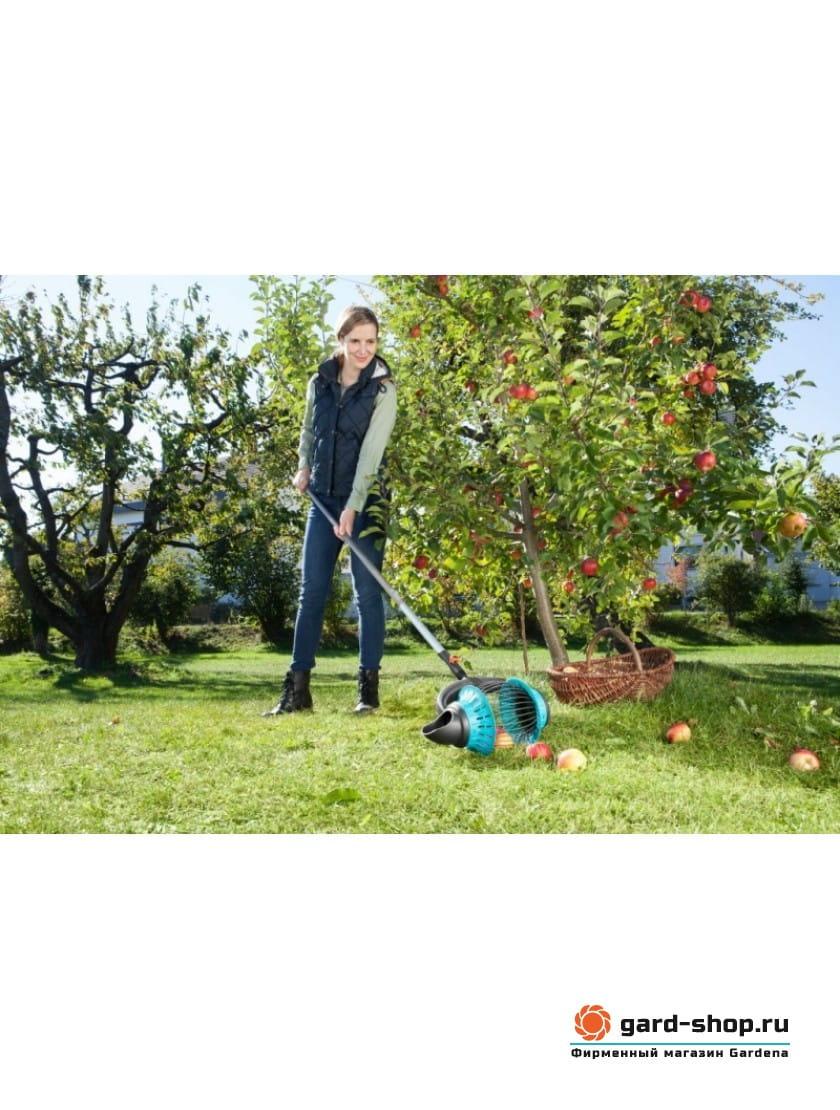 Плодосборник Gardena (насадка комбисистемы)