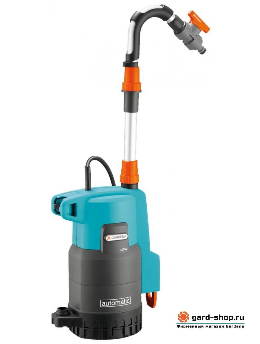 Насос для резервуаров с дождевой водой Gardena 4000/2 automatic Comfort