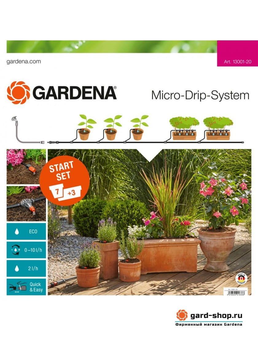 13001 13001-20.000.00 в фирменном магазине Gardena