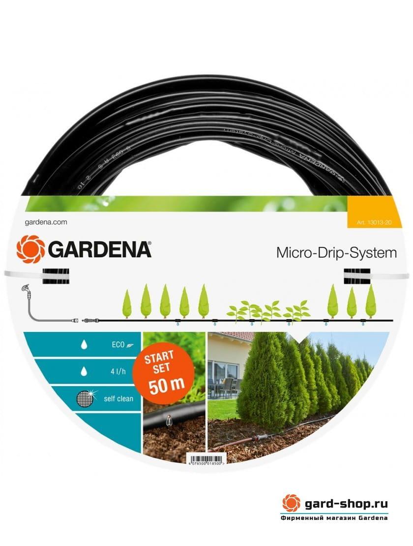 13013 13013-20.000.00 в фирменном магазине Gardena