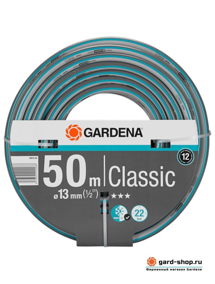 18010 18010-20.000.00 в фирменном магазине Gardena
