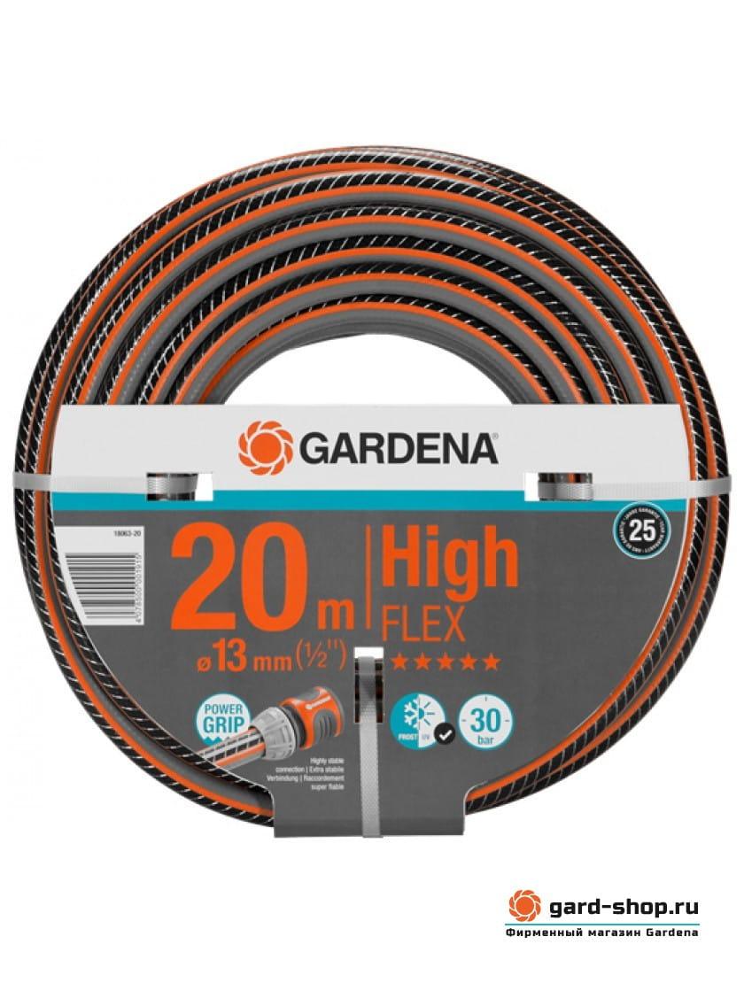 18063 18063-20.000.00 в фирменном магазине Gardena
