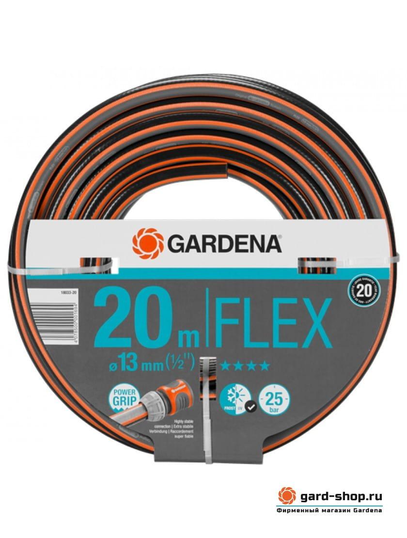 Flex 13 мм ( 1/2 ) 20 м 18033-20.000.00 в фирменном магазине Gardena