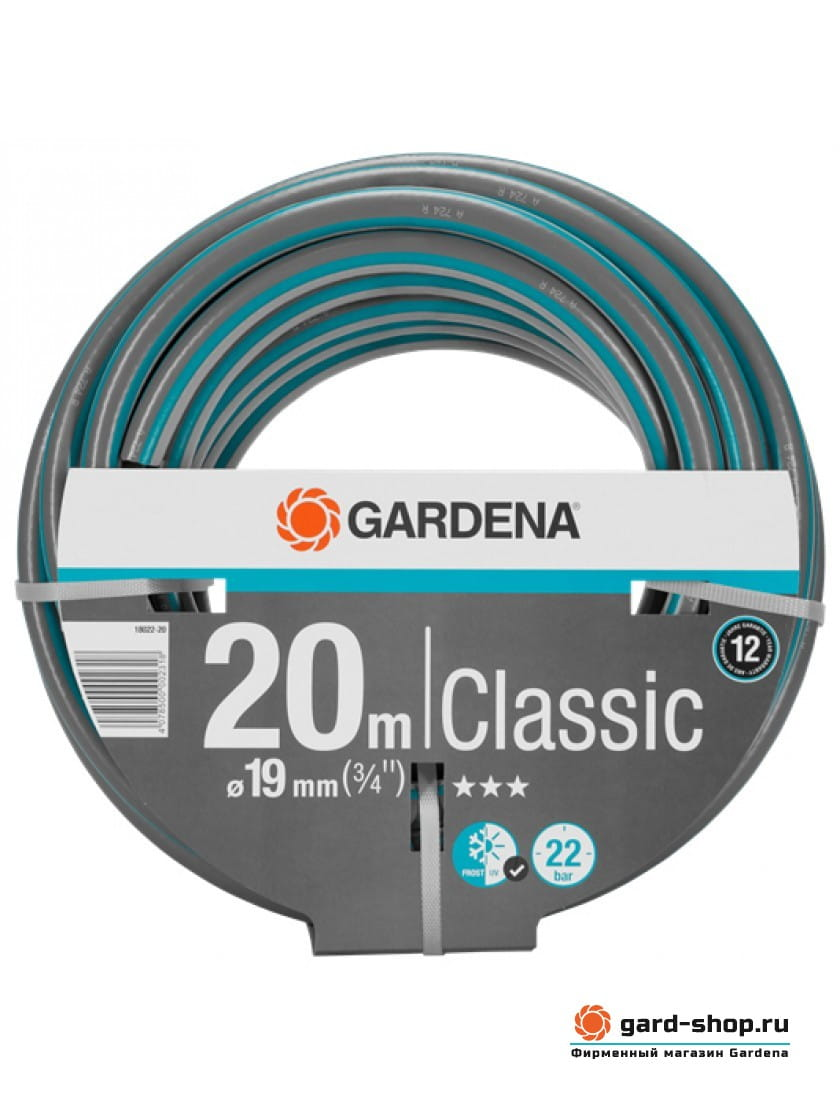 18022 18022-20.000.00 в фирменном магазине Gardena