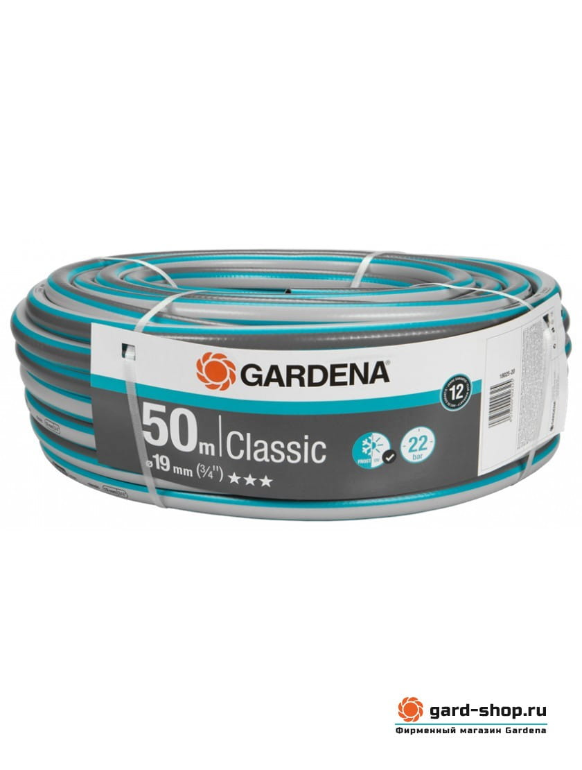 18025 18025-20.000.00 в фирменном магазине Gardena