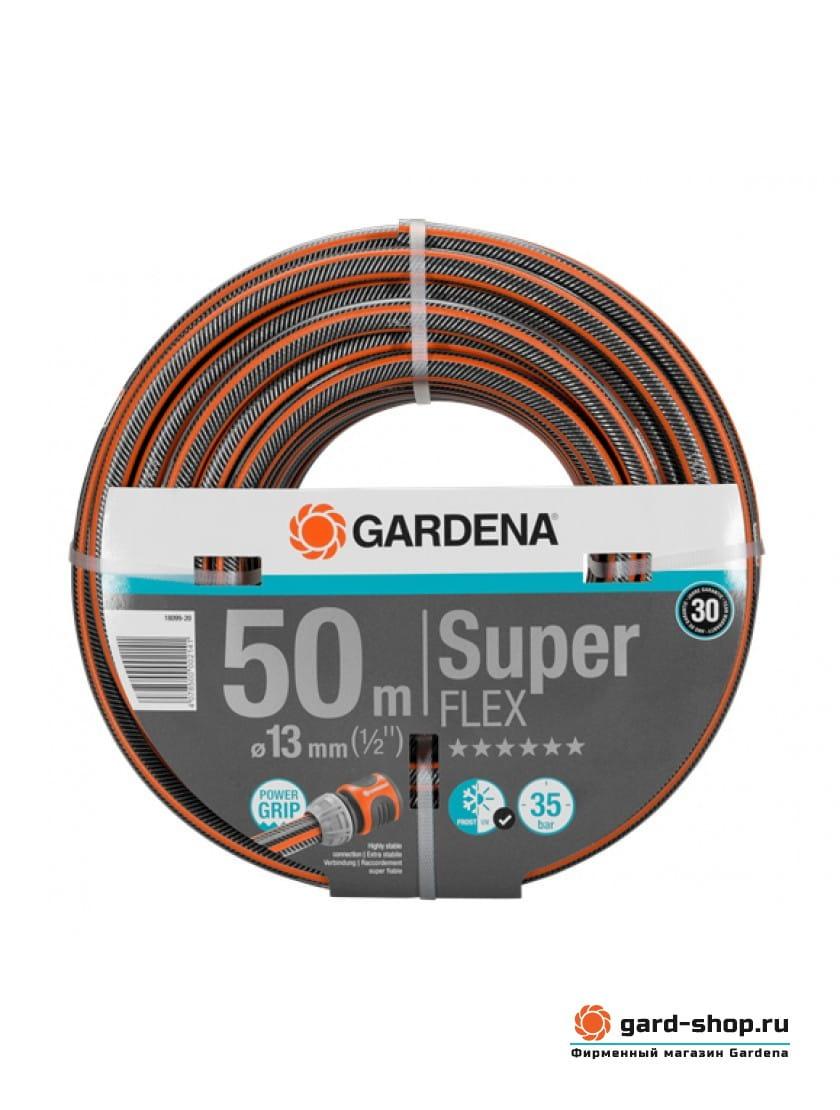 SuperFlex 13 мм (1/2) 50 м 18099-20.000.00 в фирменном магазине Gardena