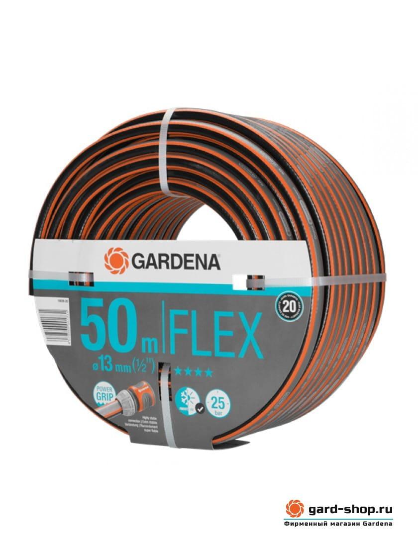 Шланг Gardena Flex 13 мм (1/2) 50 м