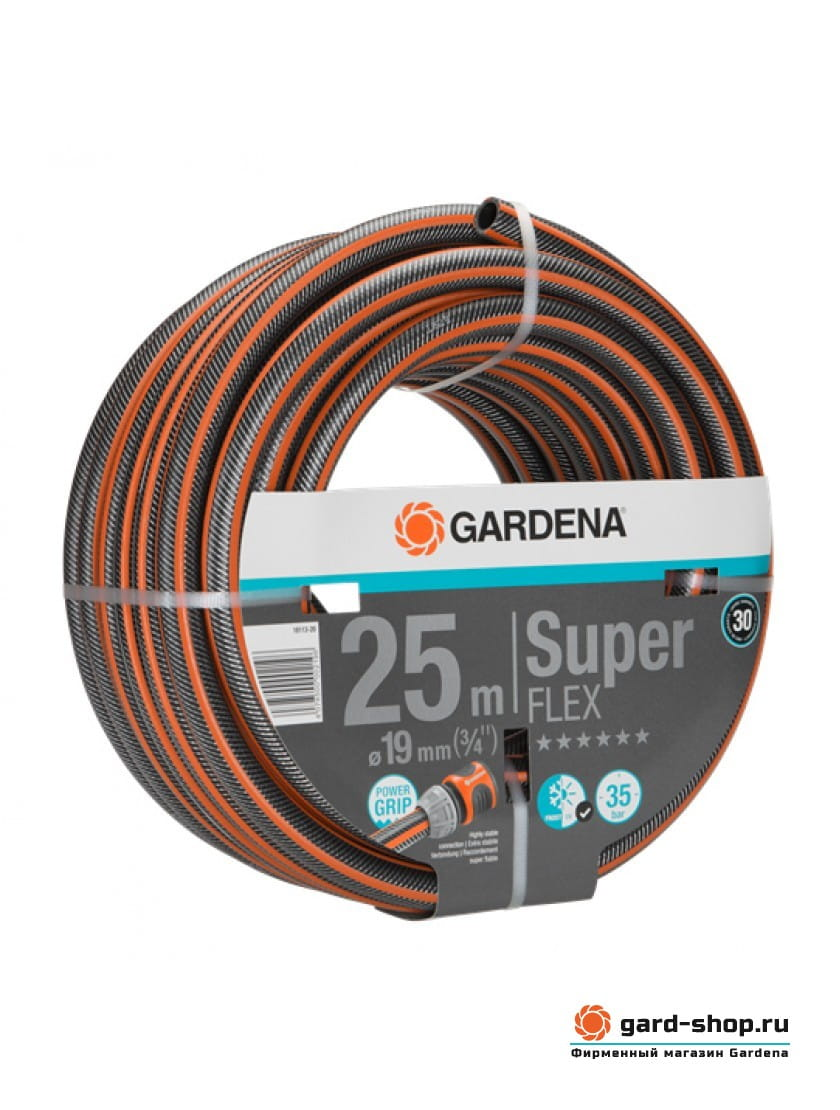 Шланг Gardena SuperFlex (3/4) х 25 м