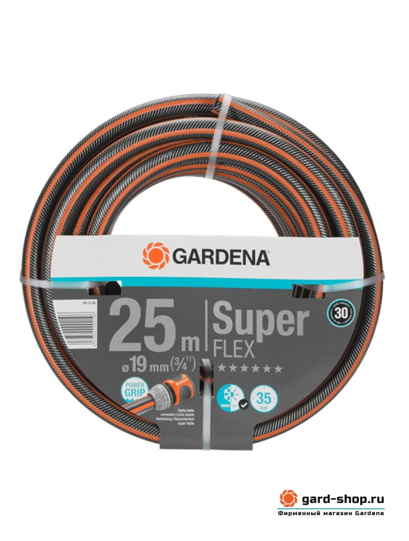 SuperFlex (3/4) х 25 м 18113-20.000.00 в фирменном магазине Gardena