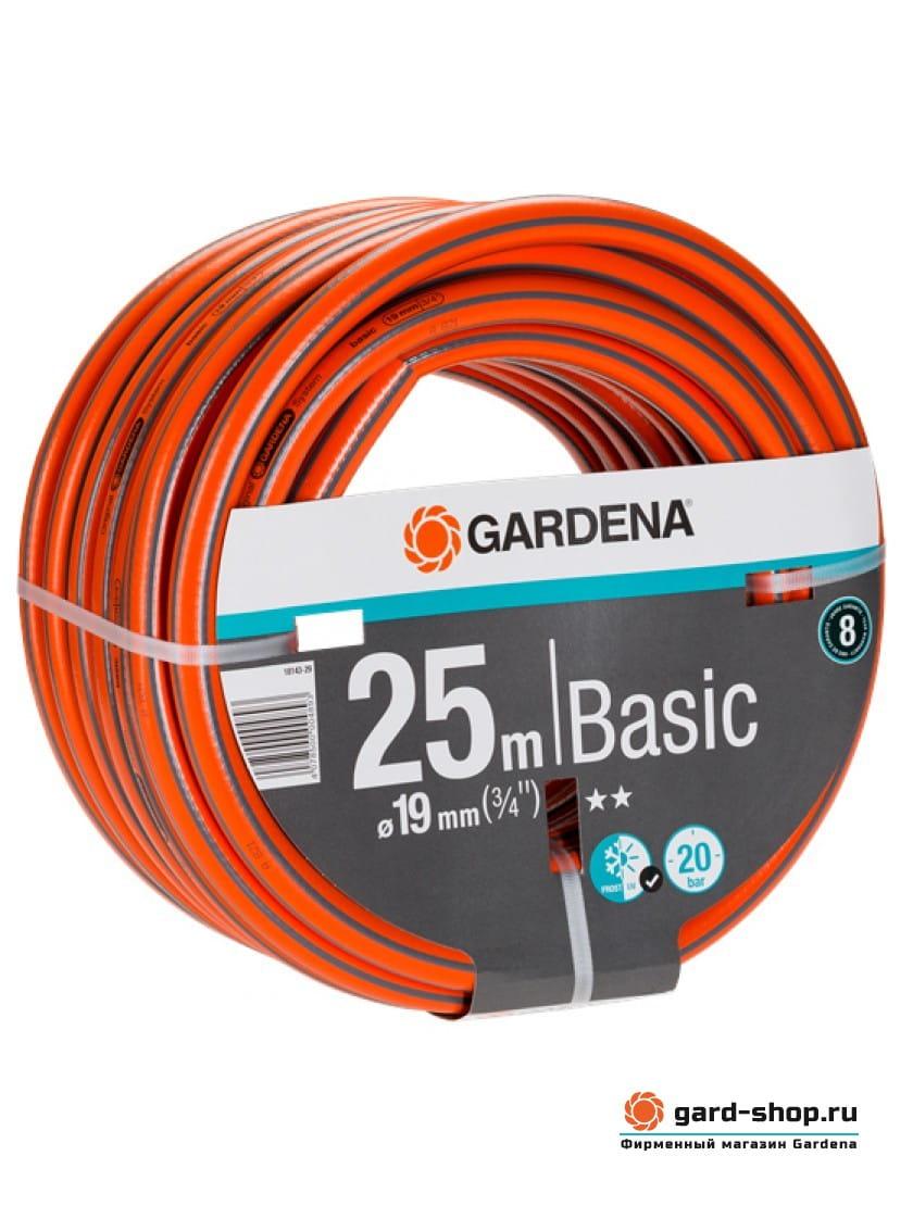 Шланг Gardena Basic 19 мм (3/4) 25 м