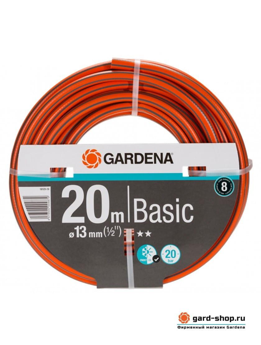 Basic 13 мм 1/2 х 20 м 18123-29.000.00 в фирменном магазине Gardena